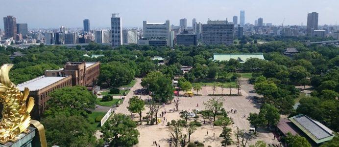 Osaka Kalesinden Osaka Manzarası