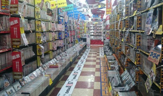 Japonyanın Meşhur Dükkanları