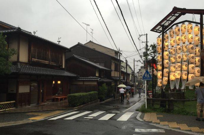 Daracık Kyoto Sokakları