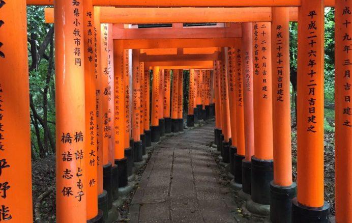 Kyoto-Fushima Inari