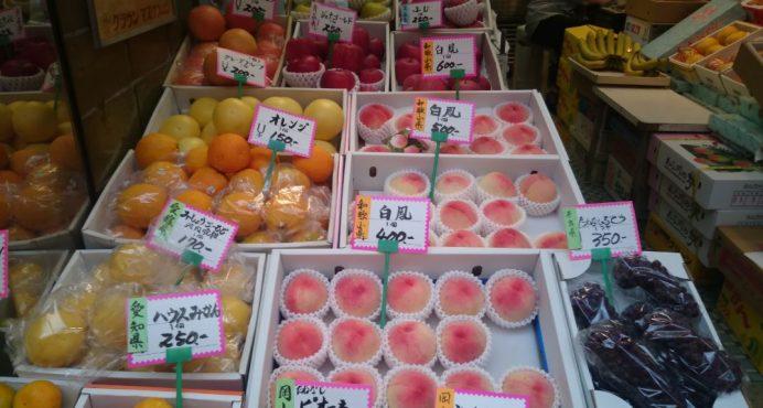 Taneyle Satılan Meyveler
