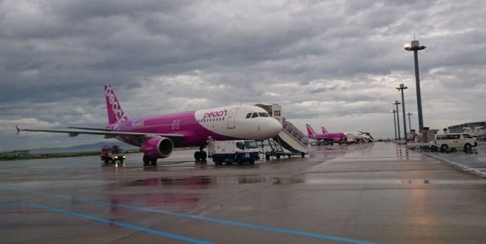 Kansai Uluslarası Havalimanı-Osaka