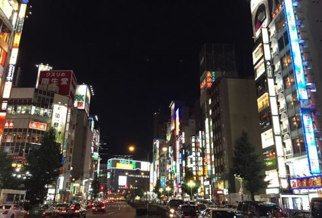 Tokyo Sokakları