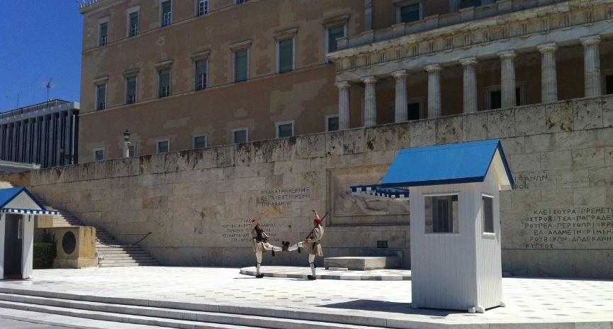 Parlemento_Binası