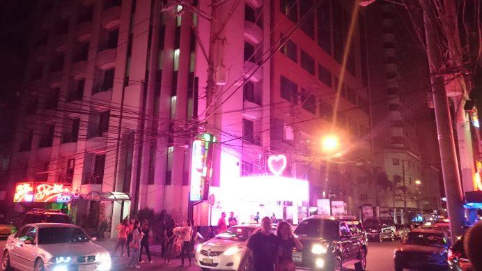 Manila_Nerede
