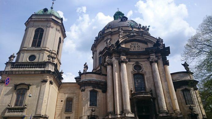 Dominican Katedrali ve Manastırı