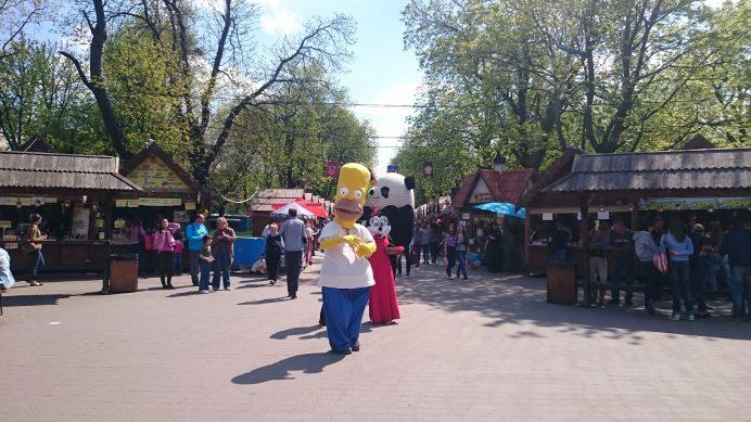 Lviv Meydanları