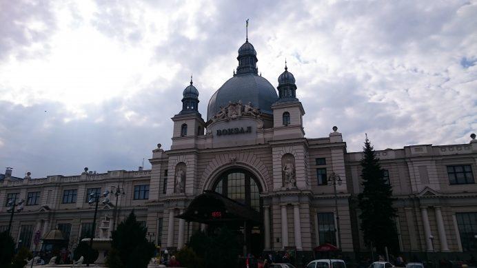 Lviv Tren İstasyonu: