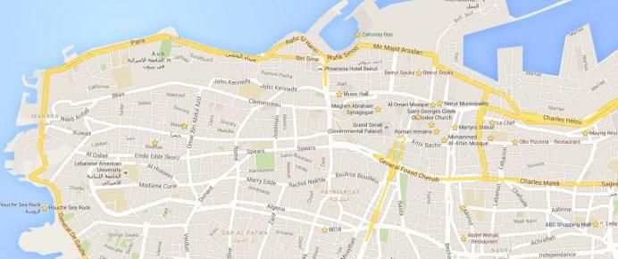 Beyrut Gezilecek Yerler