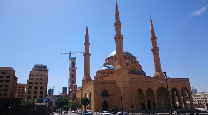 Mohammed_Al-Amin_Camii