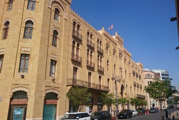 Beirut_Municipality_(Beyrut_Belediye_Binası )