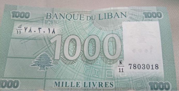 Lübnan Lirası