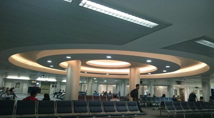 Rafic Hariri Uluslararası Havalimanı