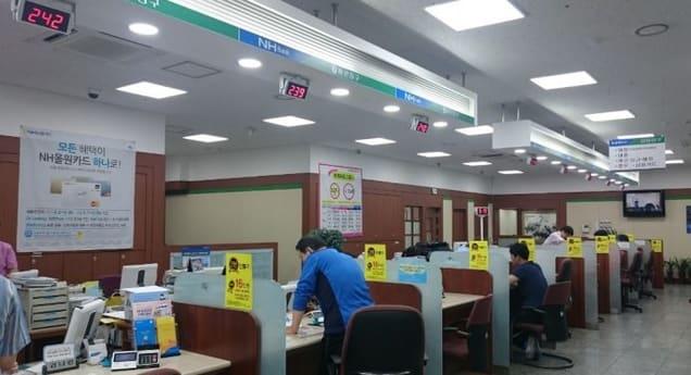 Güney_Koredeki_Bankalar