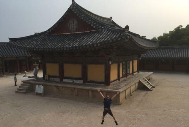 Gyeongju Güney Kore'deki