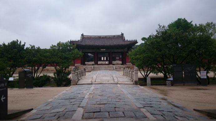 Changdeokgung_Sarayı