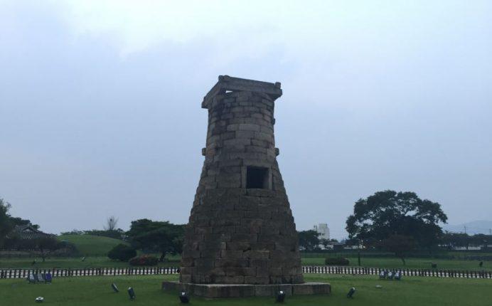 Cheomseongdae_Observatory_Gözlem_Evi