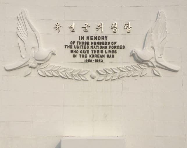 Birleşmiş_Milletler_Kore_Savaşı_Şehitliği