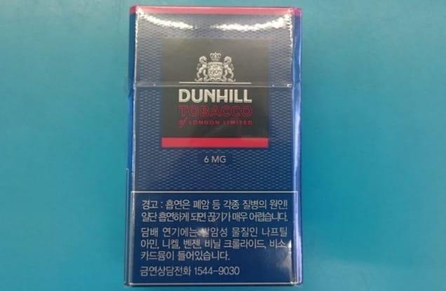 Dunhill_Sigarası