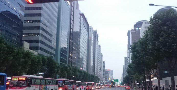 Seul Gangnam Bölgesi Güney Kore manzara