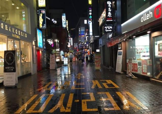 Myeongdong_Seul_Sokakları