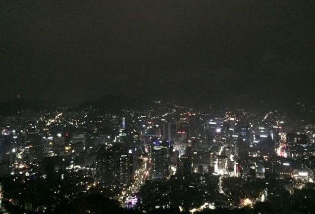 Namsan Parkdan Seul Manzarası