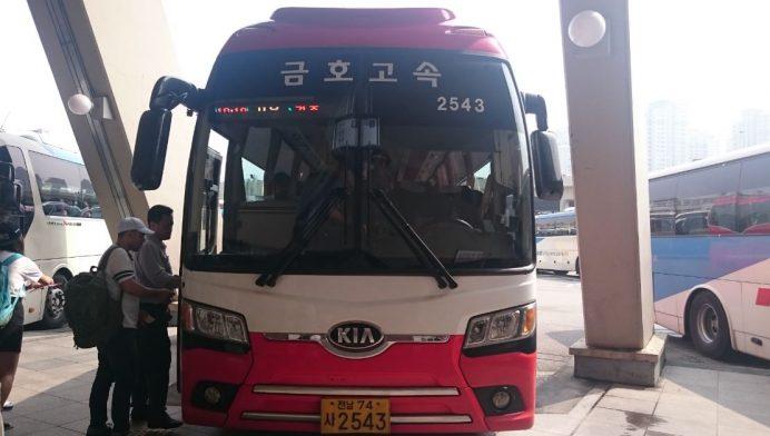 Gyeongju_Otobüsümüz