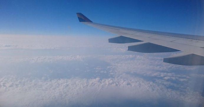 güney kore'den uçak manzarası