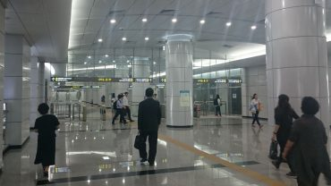 Seul_Metrosu