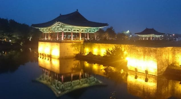 Gyeongju manzarası