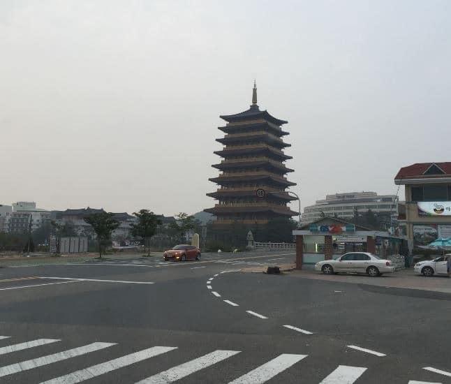 Gyeongju Sokakları, Güney koreden