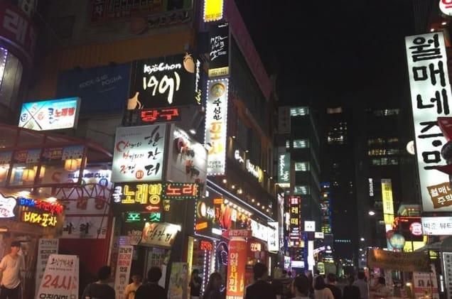 Sürekli_Kalabalık_Sokaklar_Seul_Gangnam