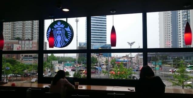 Gördüğüm_En_Güzel_Starbuckslardan_Birisi