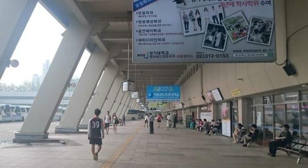Seul Express Bus Terminal Güney kore