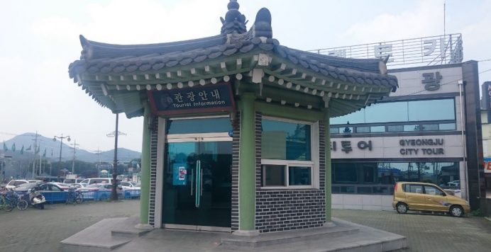 Tourist_Information_Turist_Ofisi
