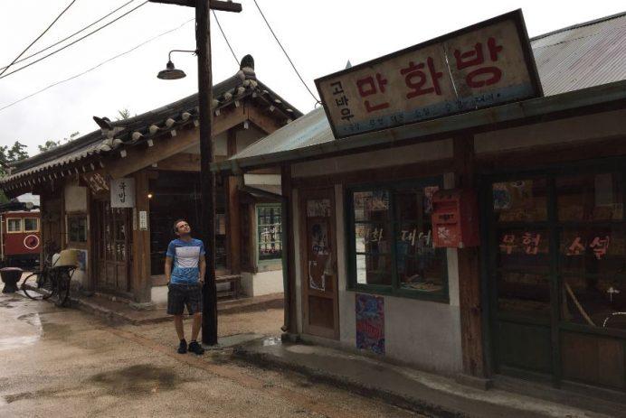 Kore_Halk_Köyü