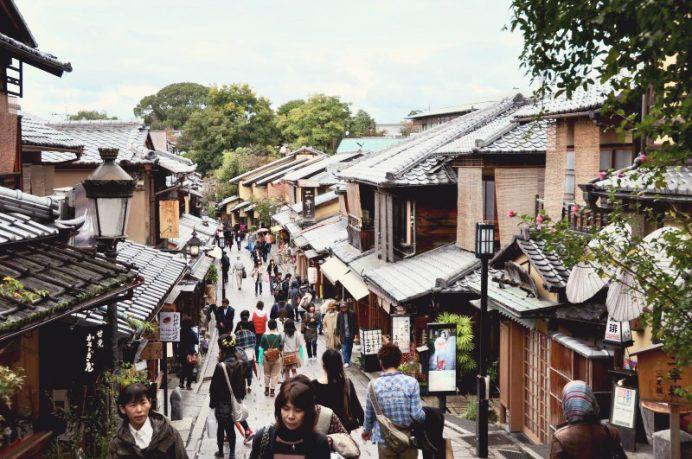 Gion_sokaklar_kyoto