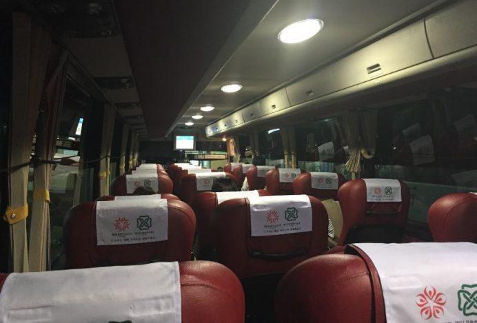 Gyeongju_Busan_Otobüsümüz