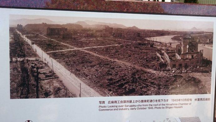 Atomic Bomb Dome'un ve Hiroşima'nın Patlamadan Sonraki Hali