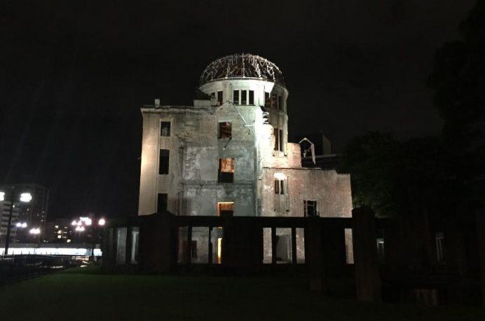 hiroşima atomic bomb dom japonya