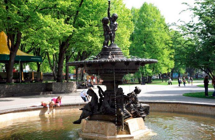 Yemyesil Riga Parkları-Letonya