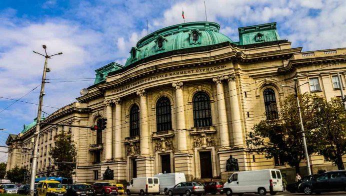 Sofya_Üniversitesi_bulgaristan_sofya_şehirleri_başkenti