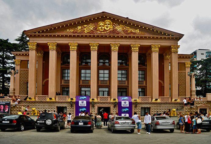 batum-tiyatrosu