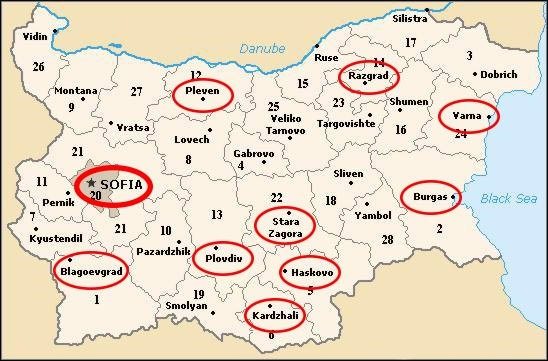 bulgaristan_haritası_bulgaristan_şehirleri_sofya_plovdiv_varna_burgaz_haskova