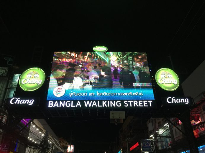 BanglaRoad