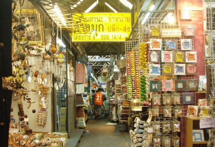 Chathucak_Market