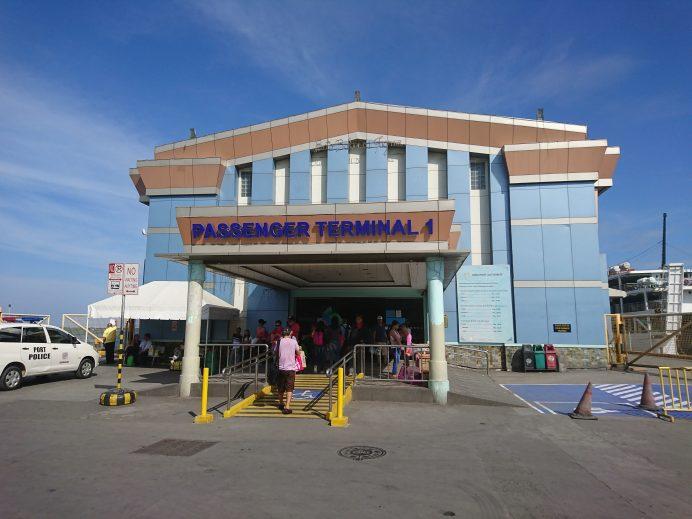 Filpinler-Cebu-Feribot-Terminali