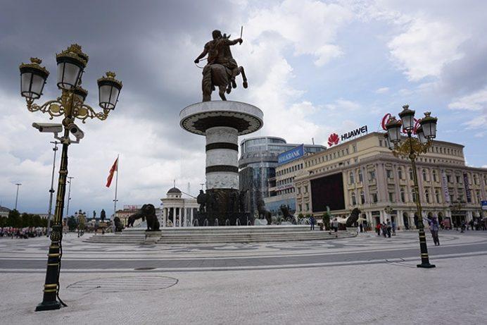 Makedonya_Üsküp_Gezilecek_Yerler