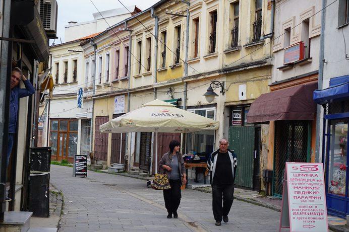 bitola_makedonya_gezilecek_yerler