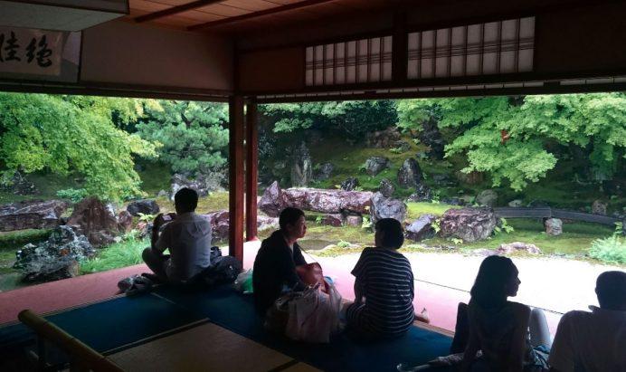 Entokuinteien - kyoto - gezilecek - yerler